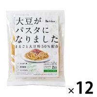 ハウス食品 大豆がパスタになりました 200g(100g×2食) 12袋 まるごと大豆粉50%配合 半生リングイネタイプ
