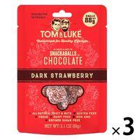トム&ルーク フルーツ&ナッツチョコレートスナックボール ダークストロベリー8個 3袋 チョコレート