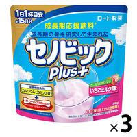 正規販売店 成長期応援飲料 セノビックPlus いちごミルク味 3袋 ロート製薬 セノビックプラス