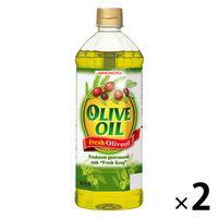 味の素 オリーブオイル 業務用 910g 2本 J-オイルミルズ