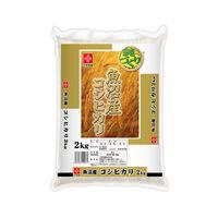 魚沼産 コシヒカリ 4kg(2kg×2) 新潟県産 精白米 令和2年産 1袋 米 お米 こしひかり