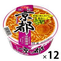 サンヨー食品 サッポロ一番 旅麺 京都 背脂醤油ラーメン 12個