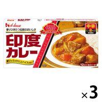 ハウス食品 印度カレー中辛 1セット(3個)
