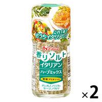 ハウス食品 香りソルト イタリアンハーブミックス 1セット(2個入)