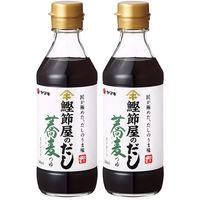 ヤマキ 鰹節屋のだし蕎麦つゆ 300ml 1セット(2本入)
