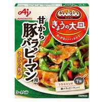味の素 Cook Do クックドゥ きょうの大皿 (合わせ調味料)豚バラピーマン用 1セット(3個入)