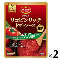 デルモンテ リコピンリッチ トマトソース 295g 1セット(2個)