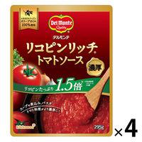 デルモンテ リコピンリッチ トマトソース 295g 1セット(4個)