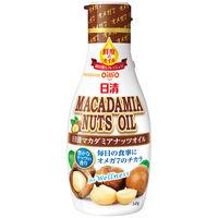 【オメガ7入り】日清マカダミアナッツオイルフレッシュキープボトル145g 1セット(2本) 日清オイリオ