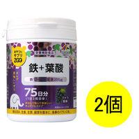 ZOO 鉄+葉酸 1セット(150粒×2個) ユニマットリケン サプリメント