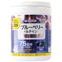 ZOO ブルーベリー+ルテイン 1個(150粒) ユニマットリケン サプリメント