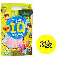 こどもIQキャンディ 1セット(10本×3袋) ユニマットリケン