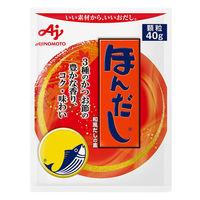 味の素 ほんだし 40g 袋 1セット(10個入)