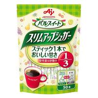 味の素 スリムアップシュガースティック 50本 1セット(3個入)
