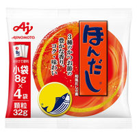 味の素 ほんだし 小袋8g×4袋入 1セット(10個入)