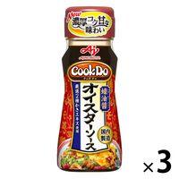 味の素 CookDo(クックドゥ)オイスタープラボトル 110g 1セット(3個入)