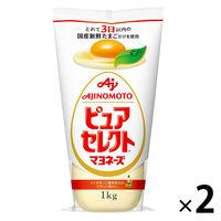 味の素 ピュアセレクトマヨネーズ 1kg 1セット(2個入)