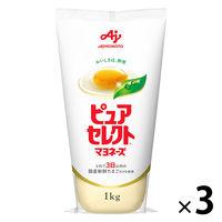 味の素 ピュアセレクトマヨネーズ 1kg 1セット(3個入)