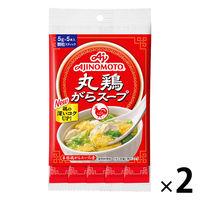 味の素 がらスープ 5gスティック5本入袋 1セット(2個入)