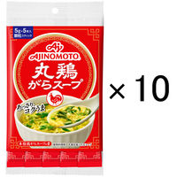 味の素 がらスープ 5gスティック5本入袋 1セット(10個入)