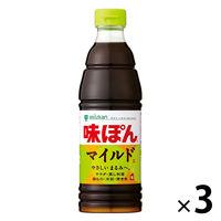 ミツカン 味ぽんMILD 600ml 3本