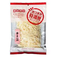カモ井食品工業 おつまみ特選便 さきいか 1袋 大容量