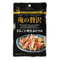 カモ井食品工業 俺の贅沢 まるごと剣先あたりめ 1袋