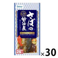 日本アクセス Delcy さばの醤油煮 30個