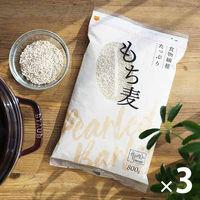 【LOHACO限定】はくばく 食物繊維たっぷり もち麦 800g 3個