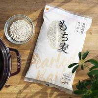 【LOHACO限定】はくばく 食物繊維たっぷり もち麦 800g 1セット(2個)