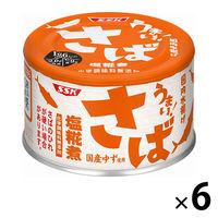 清水食品 うまい!さば塩糀煮 150g 6缶