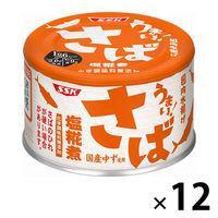 清水食品 うまい!さば塩糀煮 150g 12缶