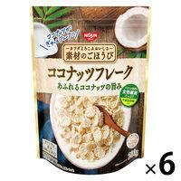 日清シスコ 素材のごほうび ココナッツフレーク 6袋