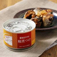 【LOHACO限定】醤油まろやか 鰯煮つけ 国産千切り生姜使用 3缶