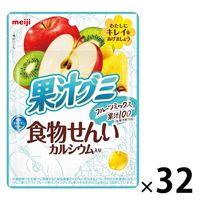 明治 果汁グミ 食物せんい フルーツミックス 32袋