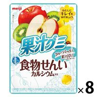 明治 果汁グミ 食物せんい フルーツミックス 8袋