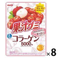 明治 果汁グミ コラーゲン アセロラ&ライチ 8袋