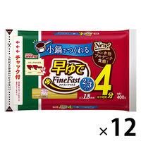日清フーズ マ・マー 早ゆで4分スパゲティ2/3サイズ1.8mm チャック付結束タイプ (400g) ×12個
