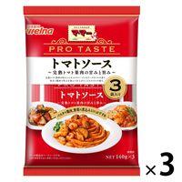 日清フーズ マ・マー PRO TASTE(プロテイスト)トマトソース 〈1人前(140g)×3袋入り〉 ×3個
