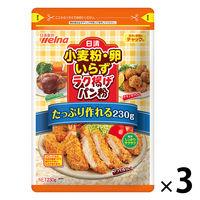 日清フーズ 日清 小麦粉・卵いらず ラク揚げ パン粉 チャック付 (230g) ×3個