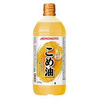 Jオイルミルズ 味の素(AJINOMOTO) こめ油 1000g 1本