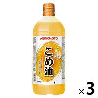 Jオイルミルズ 味の素(AJINOMOTO) こめ油 1000g 3本