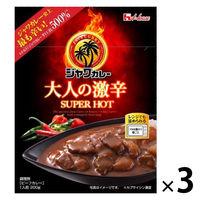 ハウス食品 レトルトジャワカレー 大人の激辛 1セット(3個)