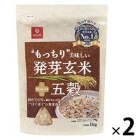 はくばく もっちり美味しい発芽玄米+五穀 1kg 2袋