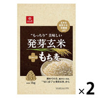 はくばく もっちり美味しい発芽玄米+もち麦 1kg 2袋