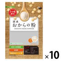 吉良食品 お手軽素材 国産 おからの粉 10袋