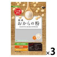 吉良食品 お手軽素材 国産 おからの粉 3袋