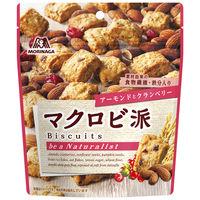 森永製菓 マクロビ派 アーモンドとクランベリー 100g 1袋