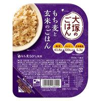 大塚のごはん 玄米ともち麦のごはん 1食 大塚食品 パックごはん 包装米飯