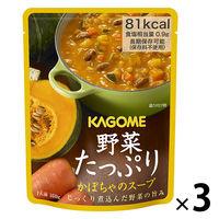 カゴメ 野菜たっぷり かぼちゃのスープ 160g 3袋